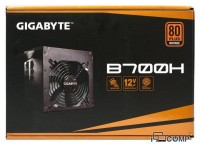 Gigabyte GP-B700H Power Suppply