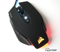 Gaming Mouse Corsair M65 PRO RGB