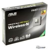ASUS USB-N10 Nano Wifi adapter