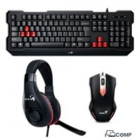 Genius Super Value Pack KMH-200 (Keyboard, Mouse, Headset)