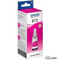 EPSON 673 Magenta ink bottle (C13T67334A)