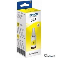 EPSON 673 Yellow ink bottle (C13T67344A)